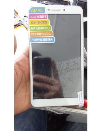 فایل فلش تبلت  چینی  AMPE-A695-3G