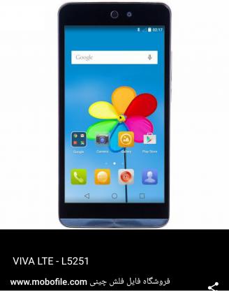 رام-فارسی-اسمارت-SMART-VIVA-LTE-L5251AE-بدون-مشکل-USSD